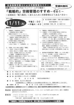20140919112921_00001.jpg